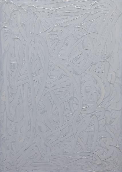 17: GERHARD RICHTER, Graues Bild I, 1971