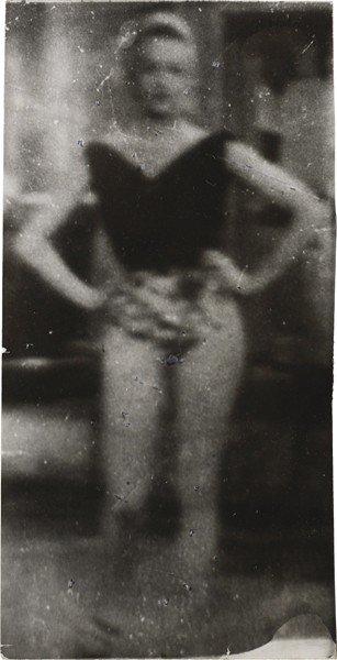 21: MIROSLAV TICHÝ, Untitled, 1950-1980