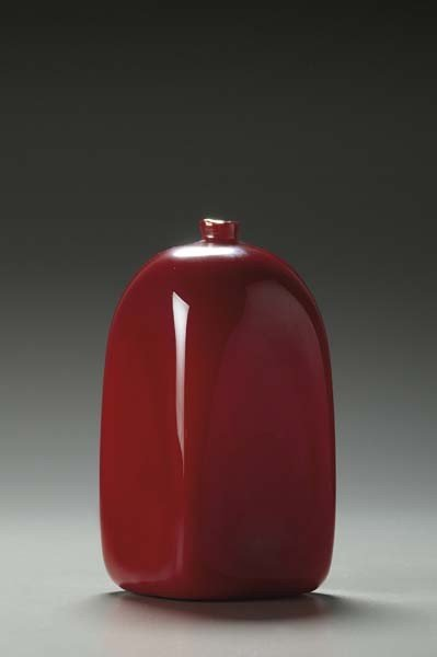 "93: CARLO SCARPA, Very rare ""flashed"" glass vase, ca. 1"