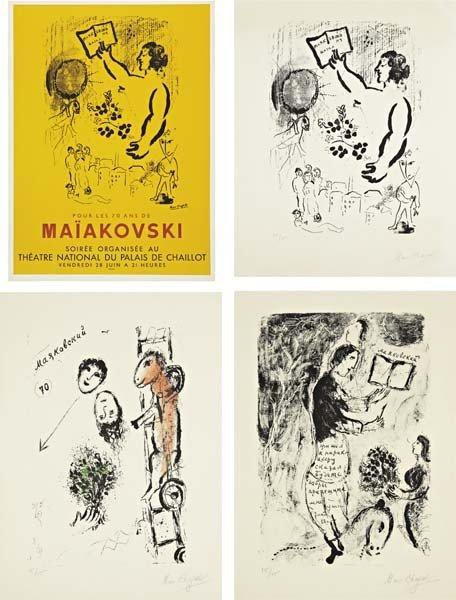 MARC CHAGALL, Maïakovski series, 1963