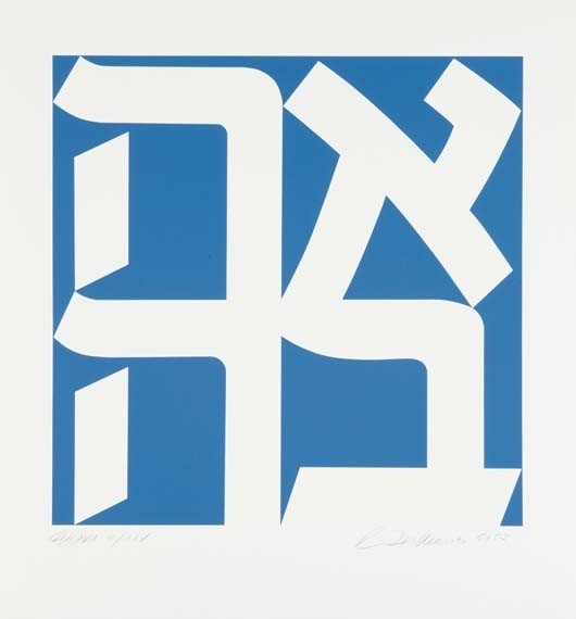 101: ROBERT INDIANA, Ahava: two impressions, 1993