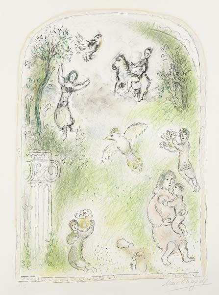 92: MARC CHAGALL, Le jardin de pomone (Garden of Pomona