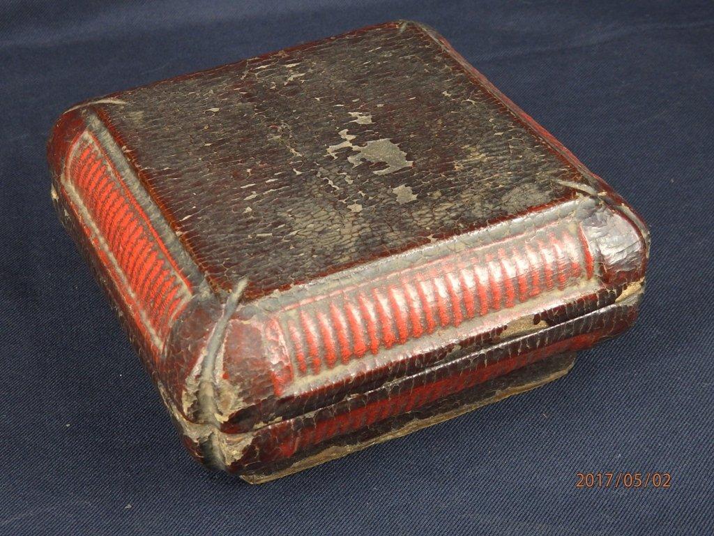 Antique square rattan lacquer cover box