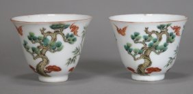 Antique Pair Of Famille Rose Porcelain Tea Cup, Late