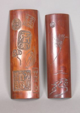 Vintage Set Of 2 Japnese Wooden Arm Rest With Carvings