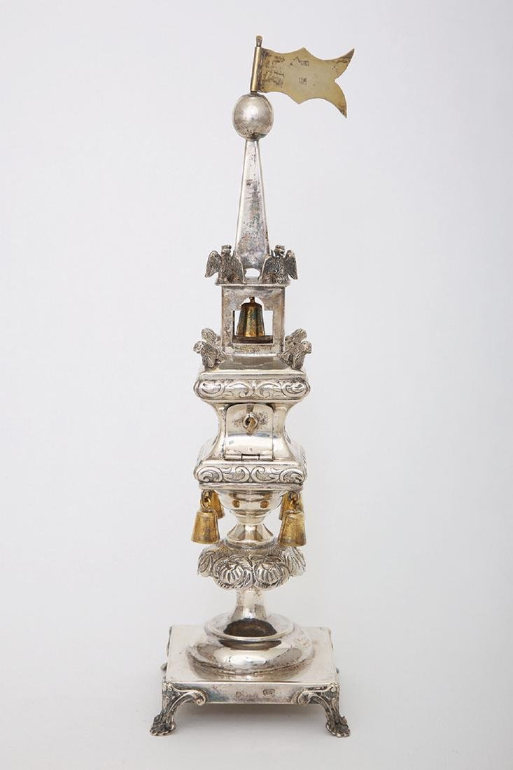 A SILVER SPICE TOWER