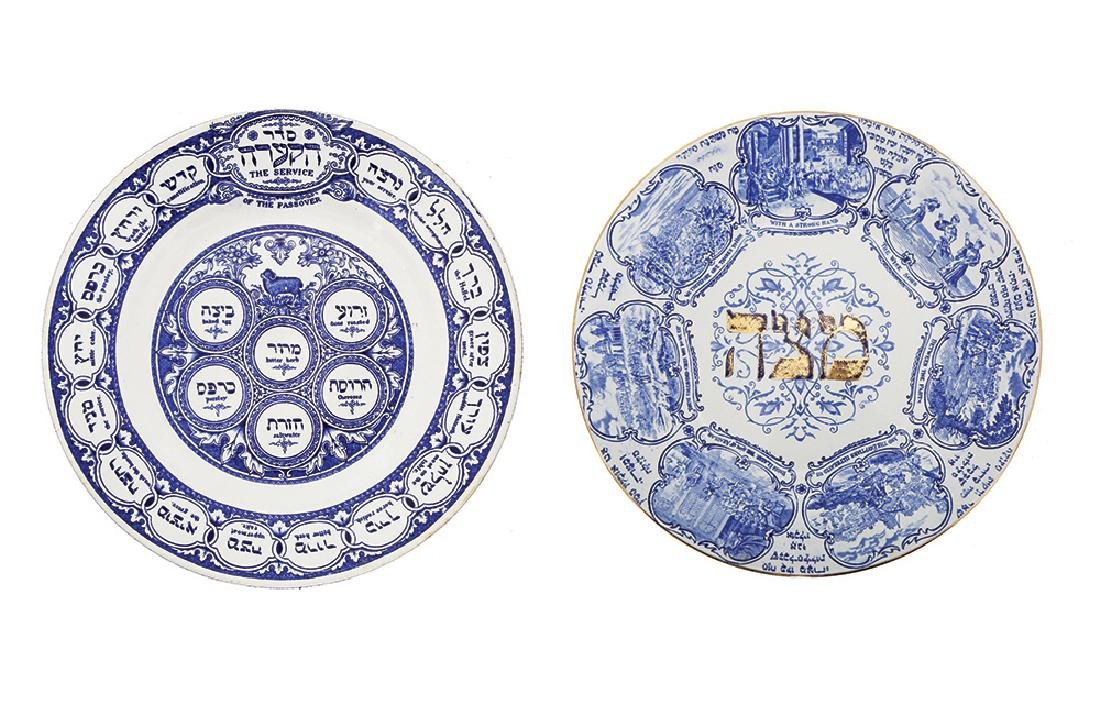 TWO TEPPER LONDON PASSOVER PLATES