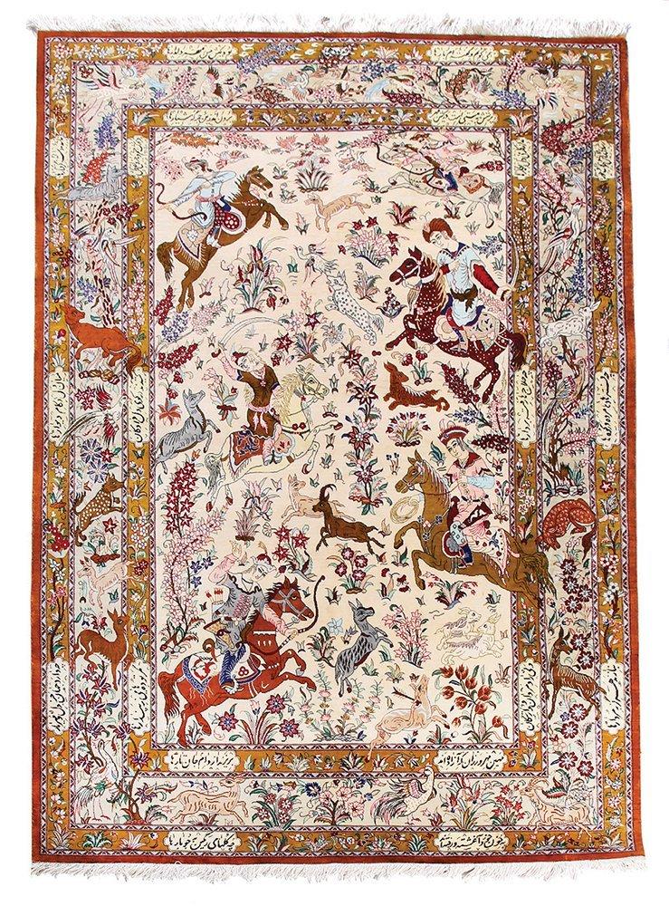 A PERSIAN QOM SILK RUG