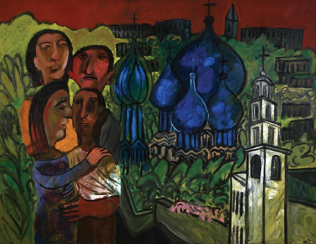 Avraham Ofek 1935 - 1990