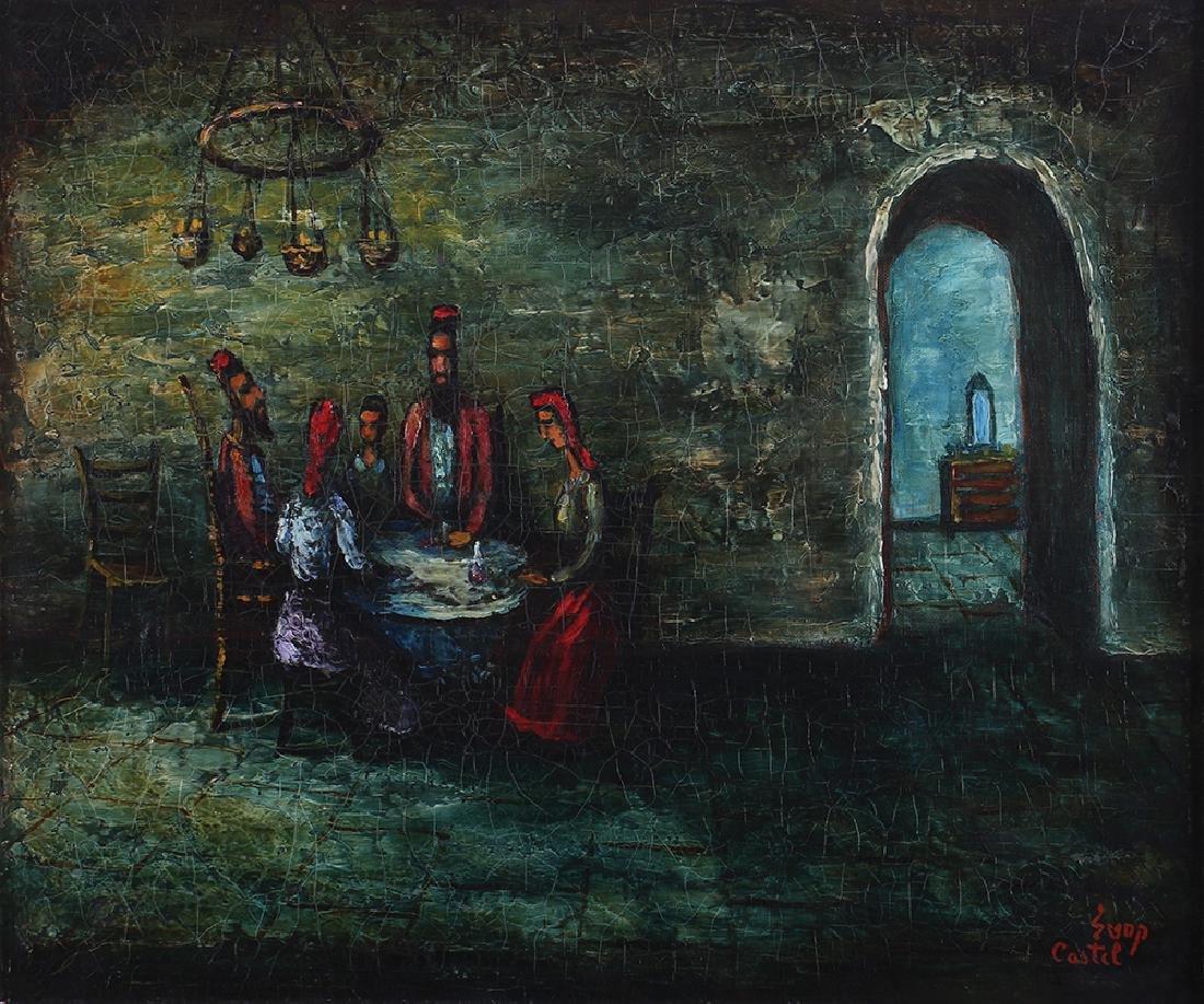 Moshe Castel 1909 - 1991