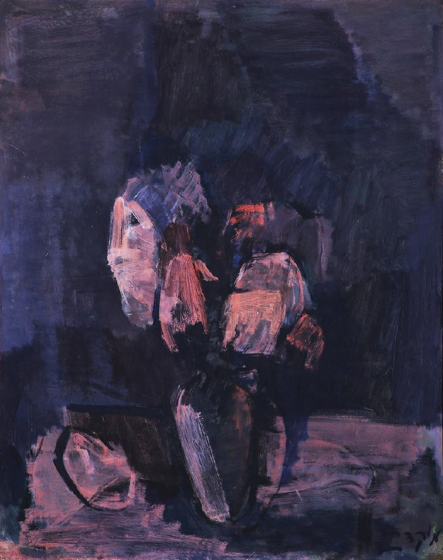 Moshe Mokady 1902 - 1975