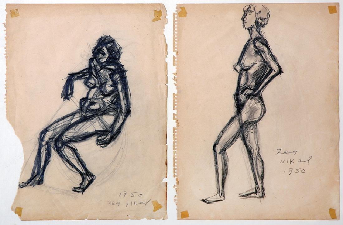 Lea Nikel 1918 - 2005