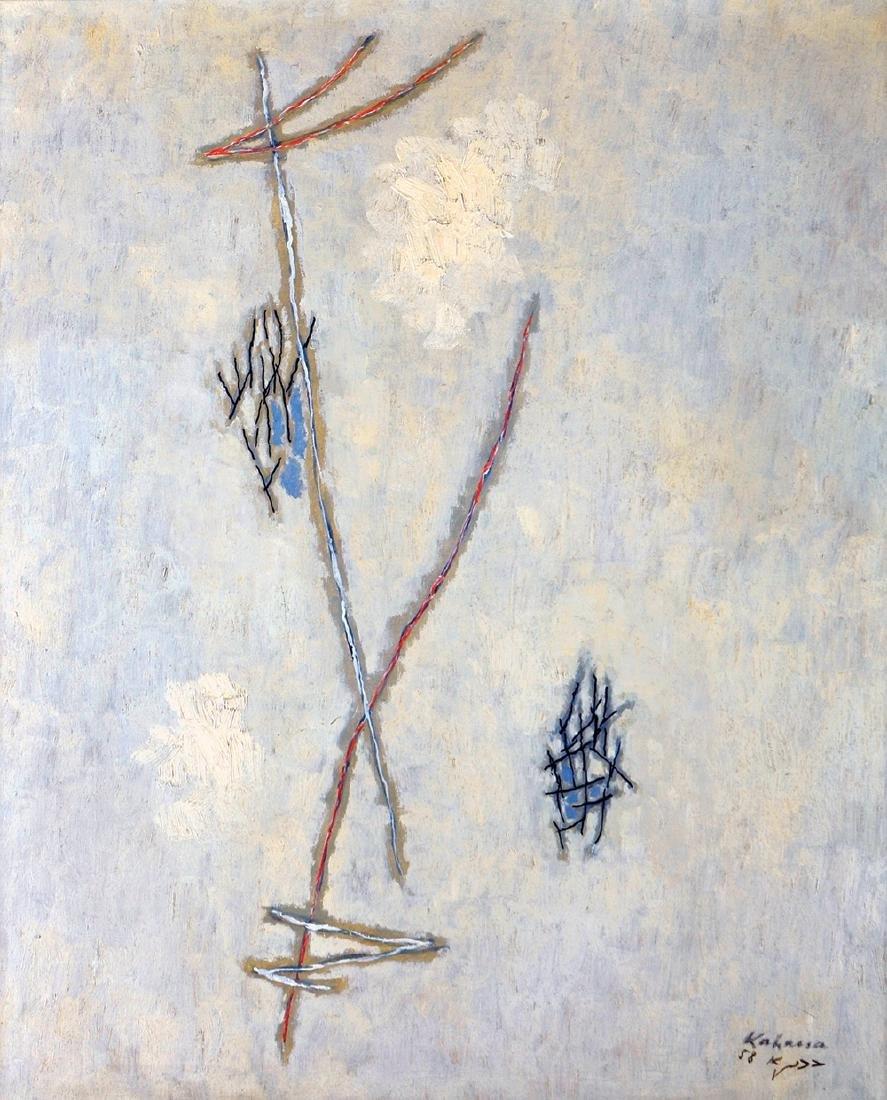 Aharon Kahana 1905 - 1967