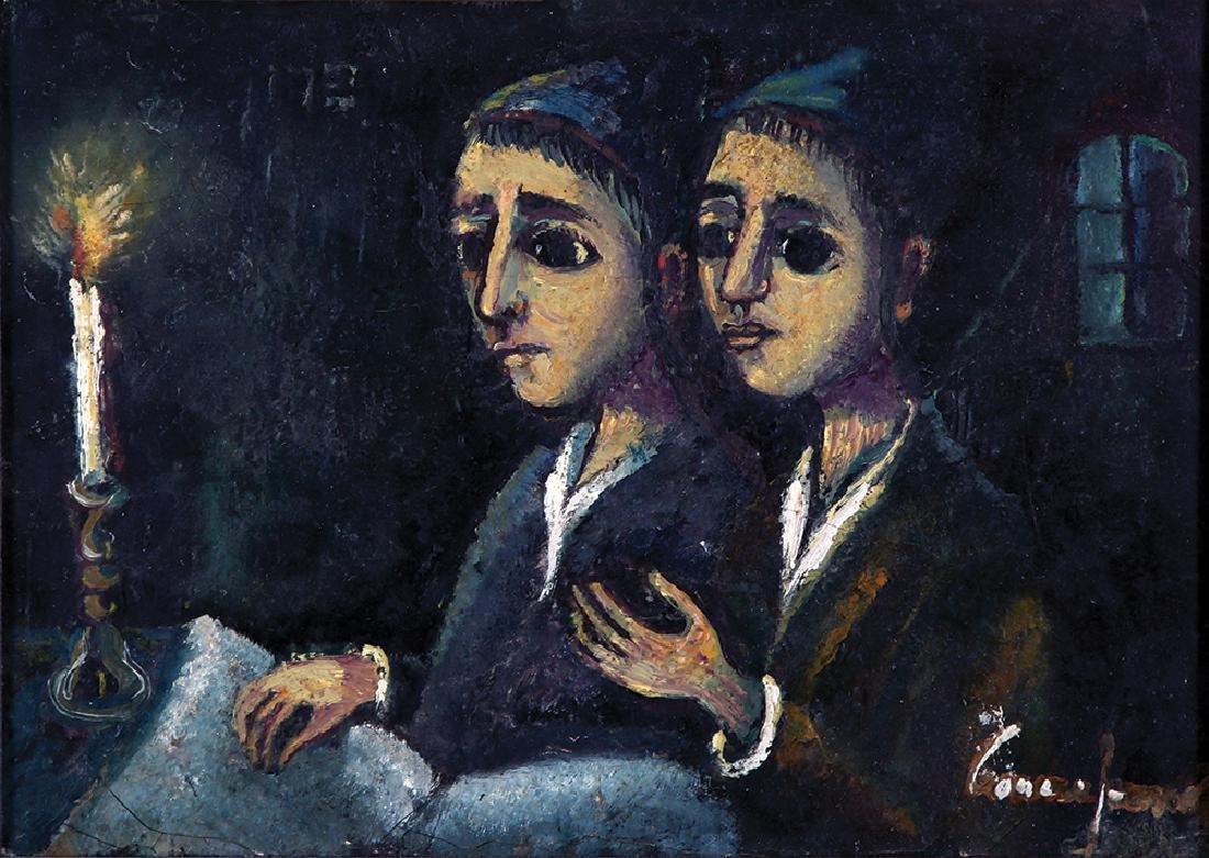 Borovin Frenkel 1895 - 1984
