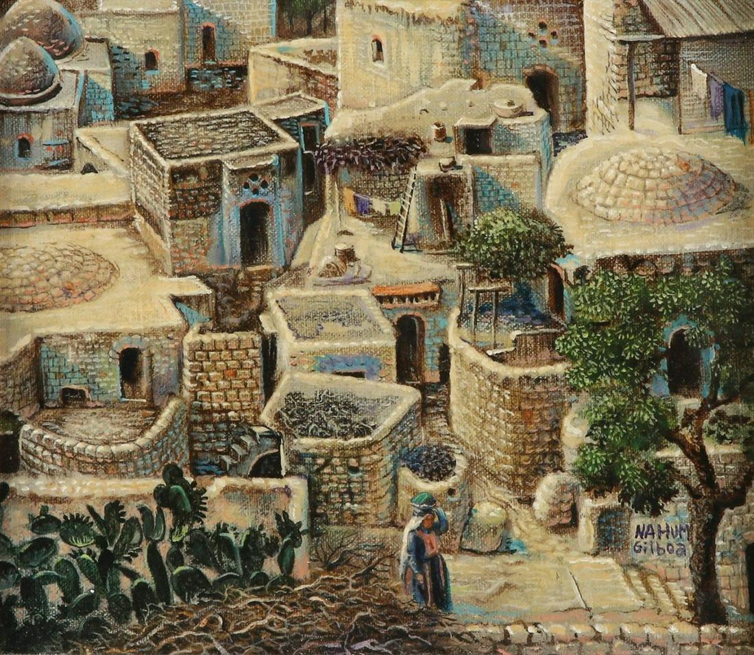 Nachum Gilboa (Israeli)