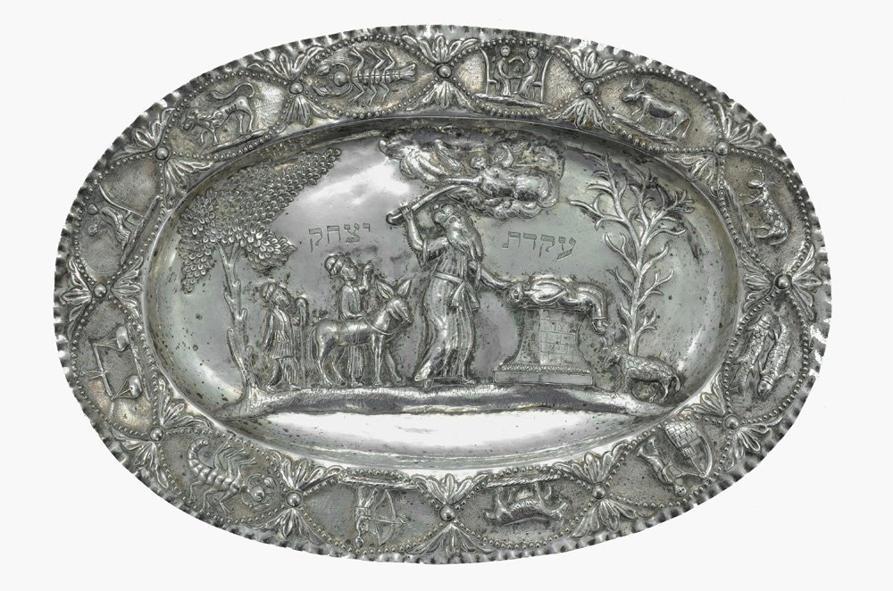 A SILVER PLATE FOR PIDYON HA-BEN (REDEMPTION OF THE