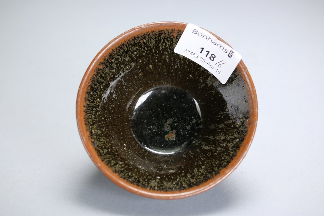 Chinese Jian ware 'Hare's Fur'Bowl,Song dynasty