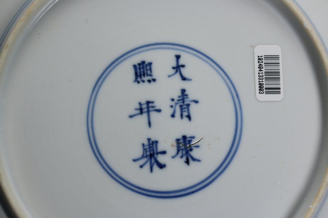 A Chinese blue and white plate,Kangxi period - 3