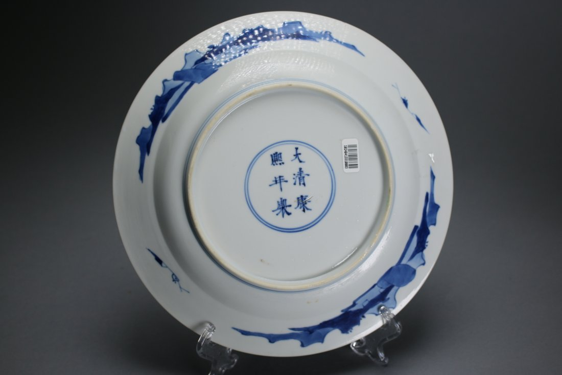 A Chinese blue and white plate,Kangxi period - 4