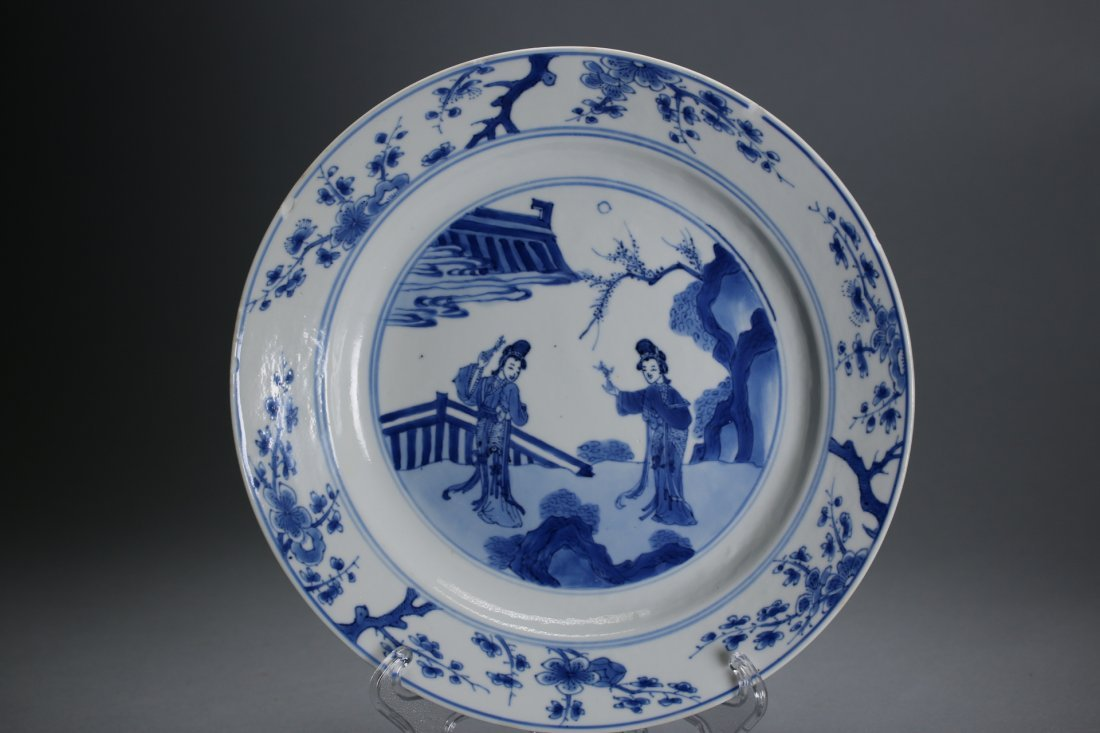 A Chinese white and blue plate,Ming dynasty
