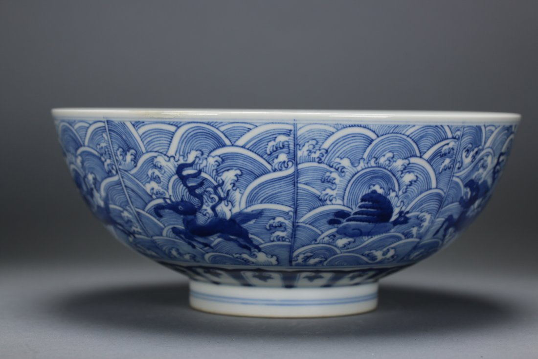A Chinese Blue and White Bowl,Kangxi period