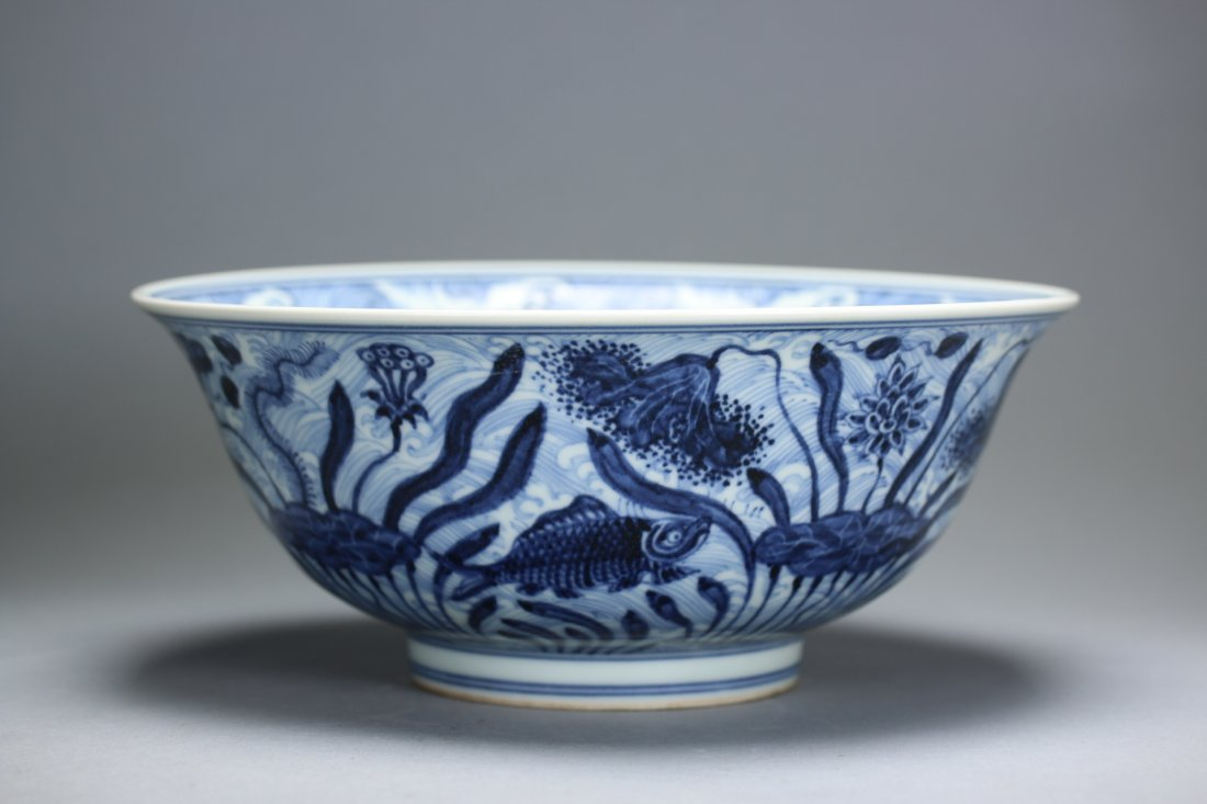 Ming Dy WanLi Mark, A Large Blue and White Bowl.