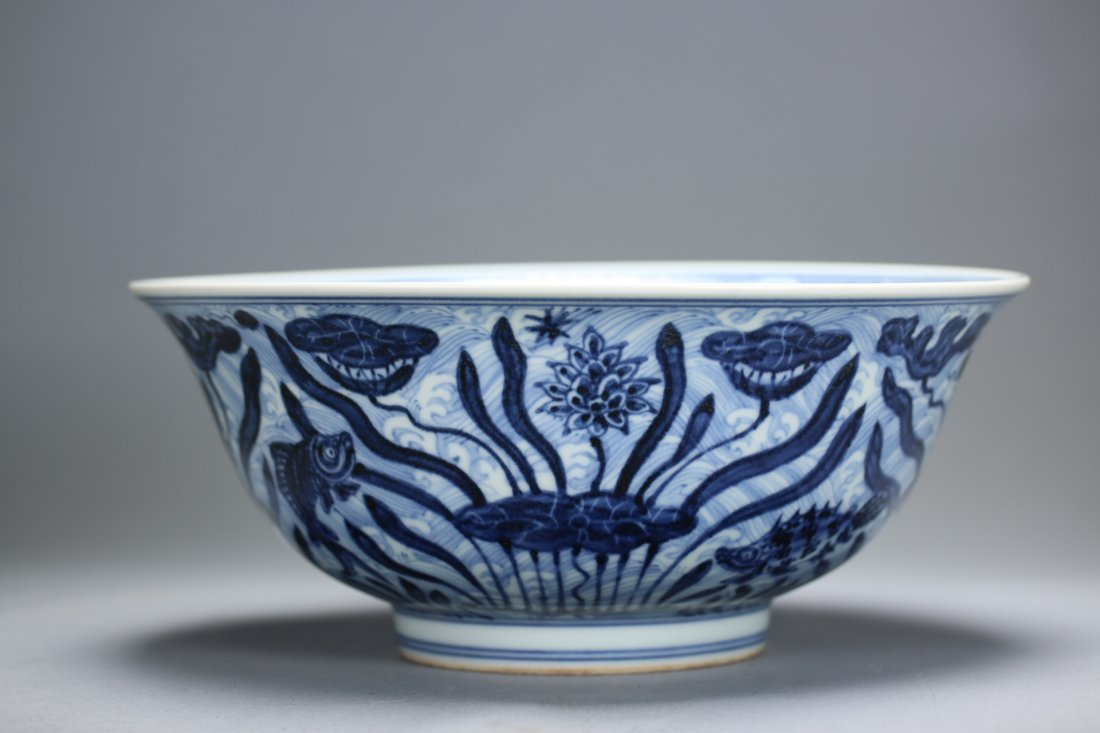 Ming Dy WanLi Mark, A Large Blue and White Bowl. - 2