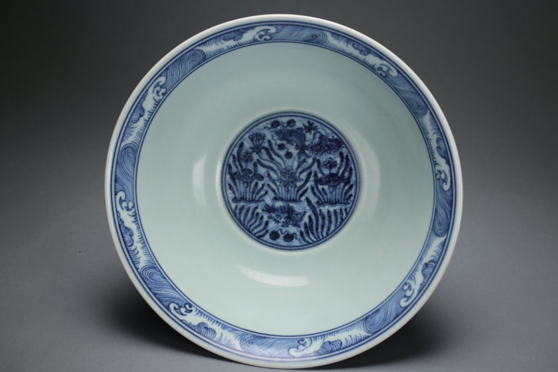 Ming Dy WanLi Mark, A Large Blue and White Bowl. - 4