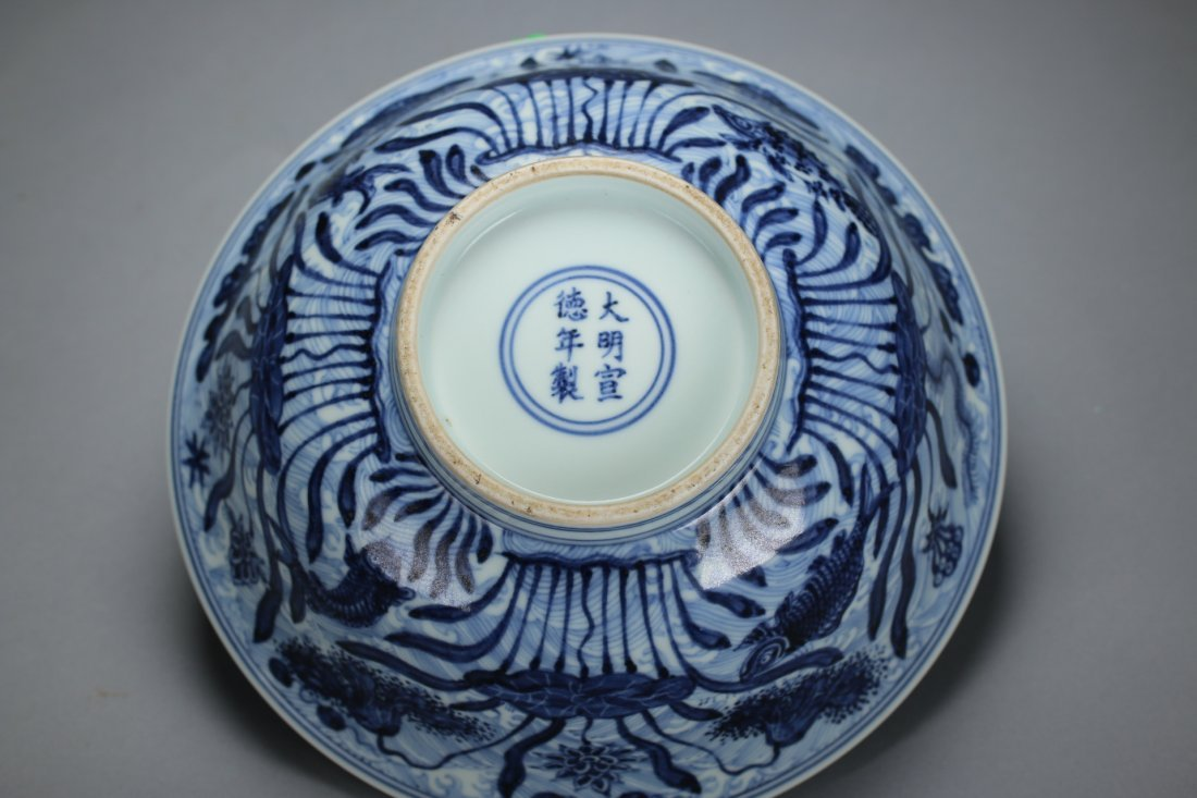 Ming Dy WanLi Mark, A Large Blue and White Bowl. - 6