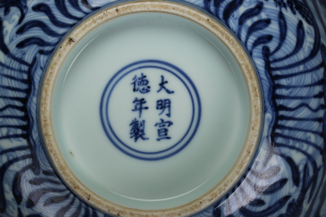 Ming Dy WanLi Mark, A Large Blue and White Bowl. - 7