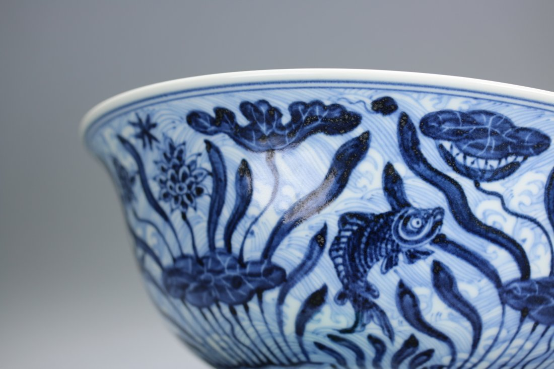 Ming Dy WanLi Mark, A Large Blue and White Bowl. - 8