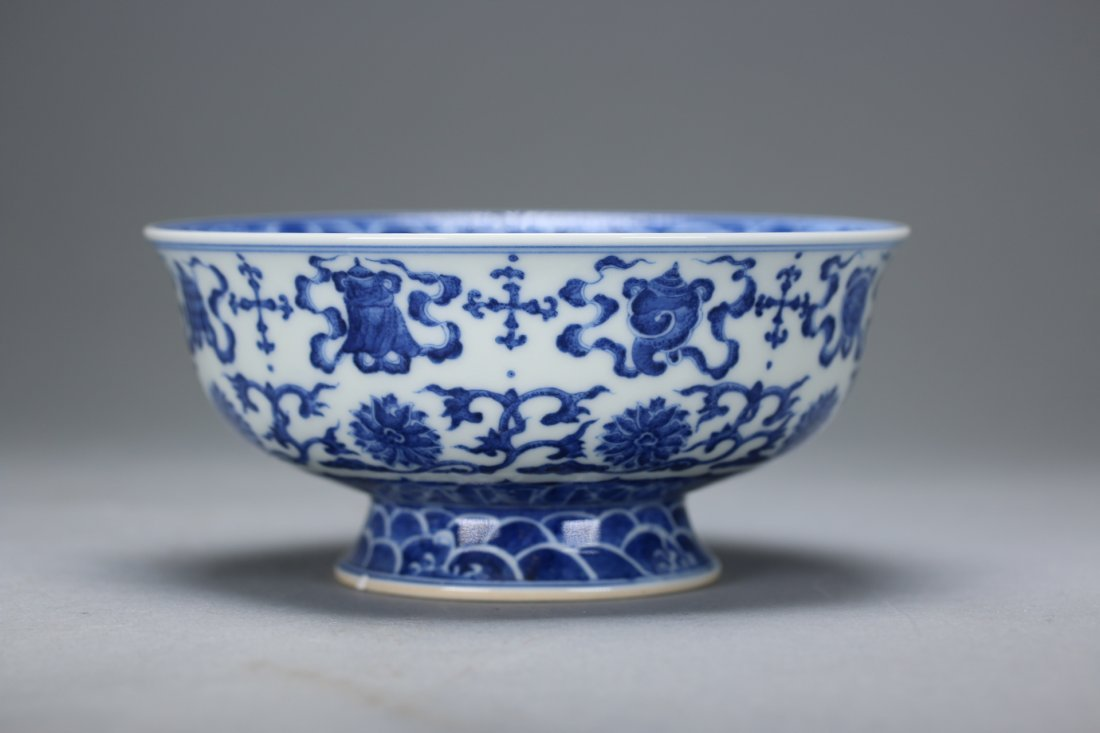 Qian Long Mark, A Blue and White Stem Cup