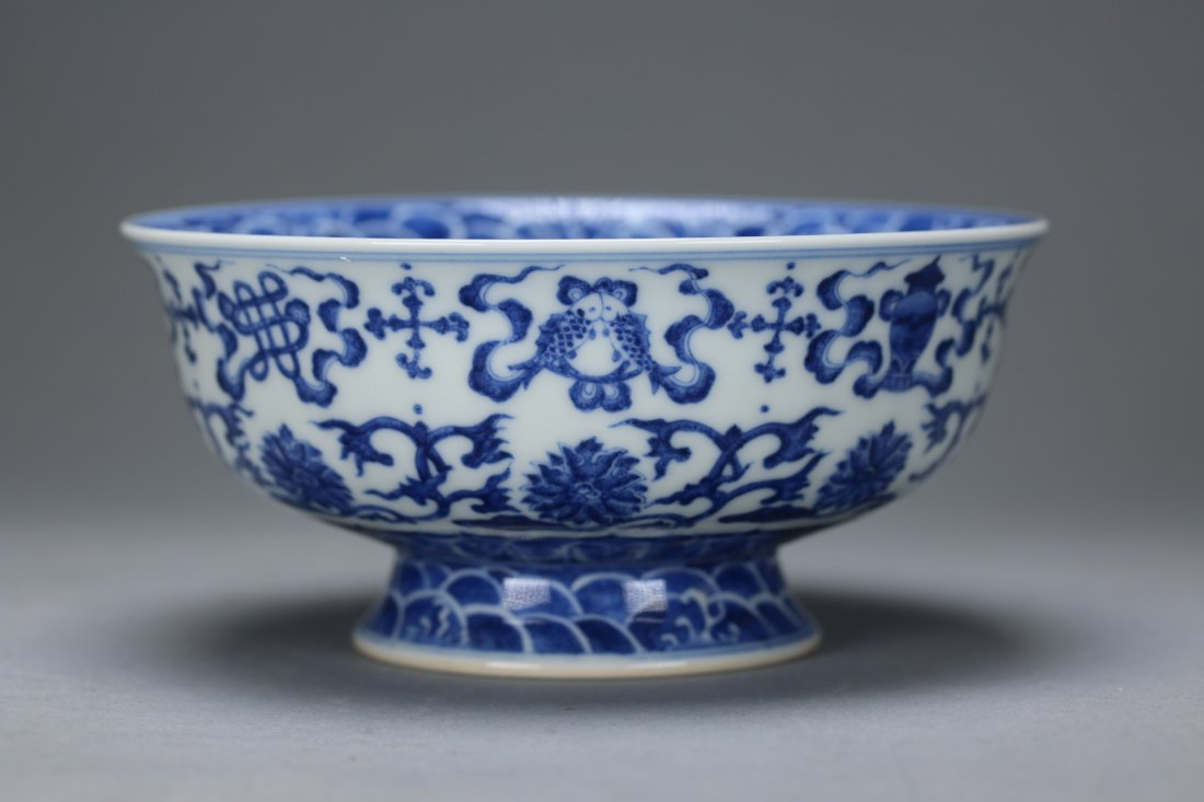 Qian Long Mark, A Blue and White Stem Cup - 4