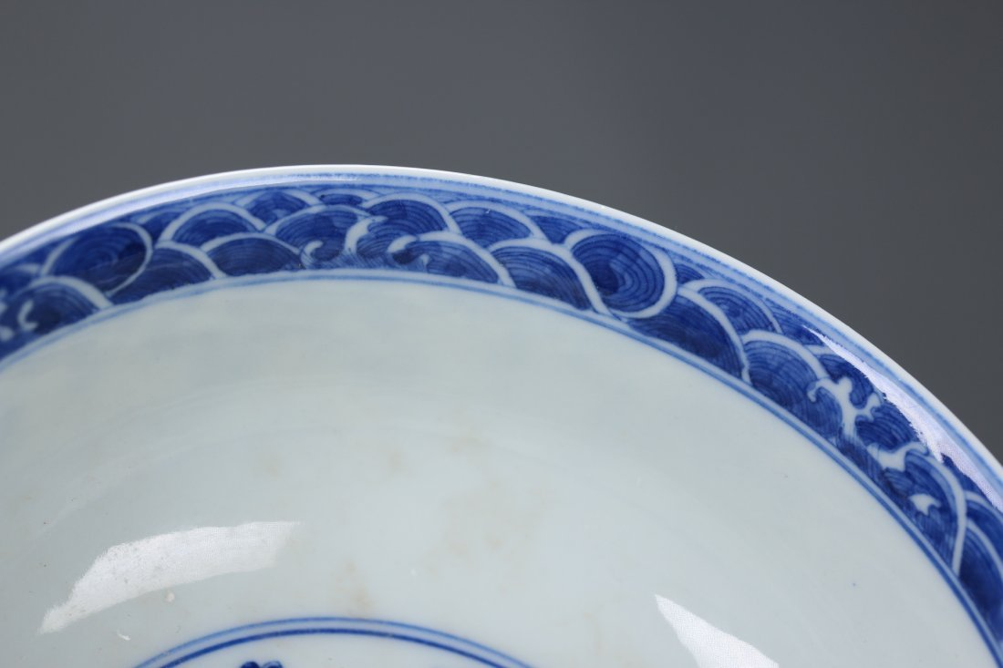 Qian Long Mark, A Blue and White Stem Cup - 5