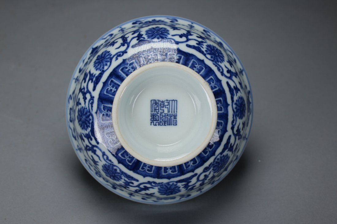 Qian Long Mark, A Blue and White Stem Cup - 6