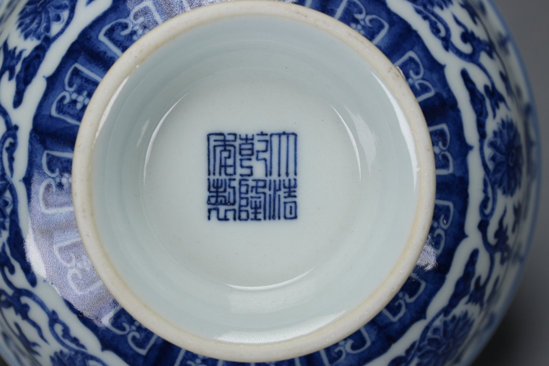 Qian Long Mark, A Blue and White Stem Cup - 7