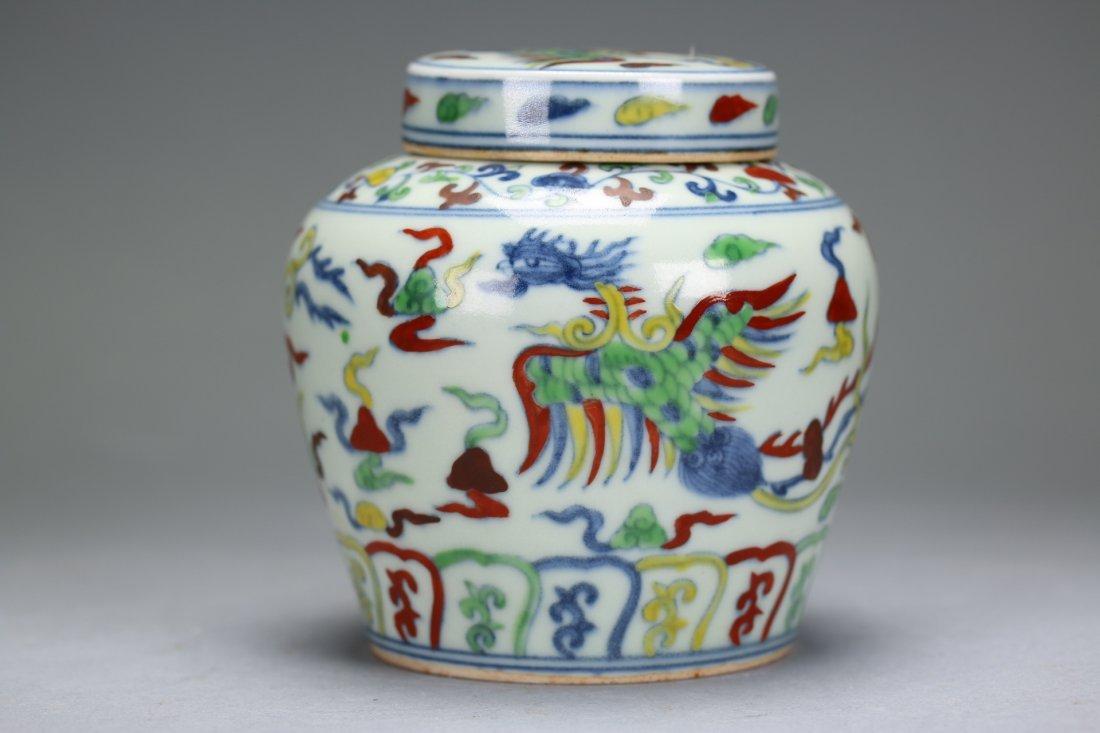 A Rare and Unusual Doucai Phoenix Lidded Jar - 2