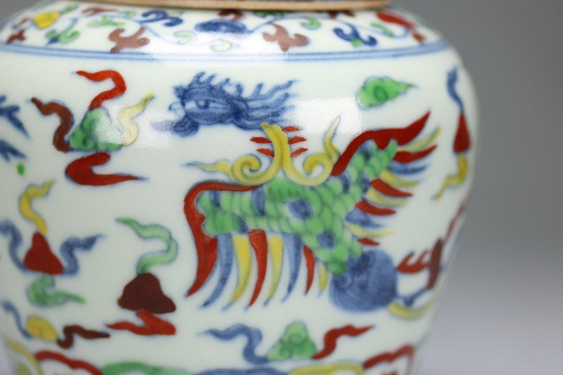 A Rare and Unusual Doucai Phoenix Lidded Jar - 3