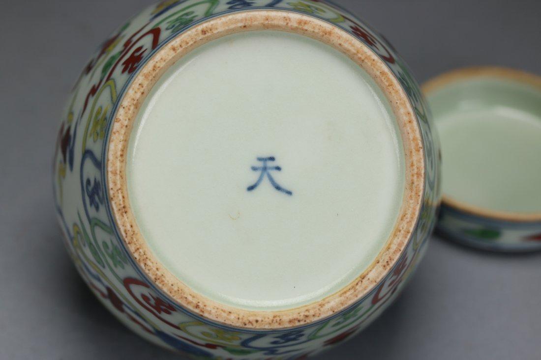 A Rare and Unusual Doucai Phoenix Lidded Jar - 5