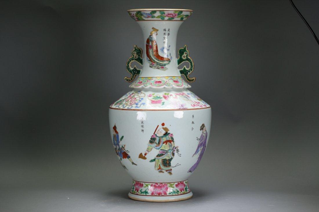 Rare  Wu Shang Pu porcelain vase,Qing dynasty