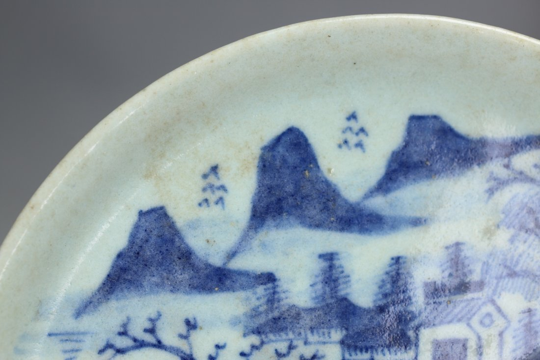 Ming Dynasty Cheng-Hua Blue and White Plate - 3