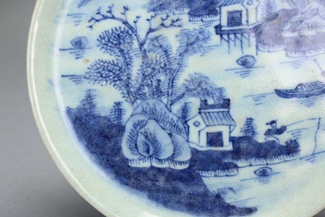 Ming Dynasty Cheng-Hua Blue and White Plate - 4
