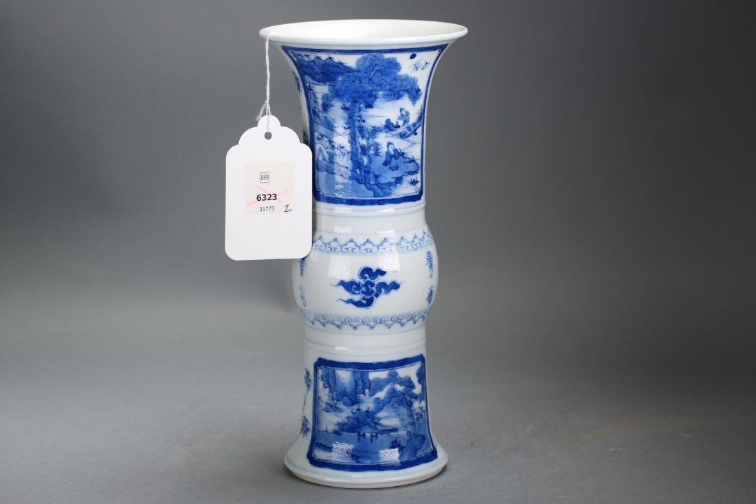 Chinese blue and white glazed gu-form vase,Qing dynasty