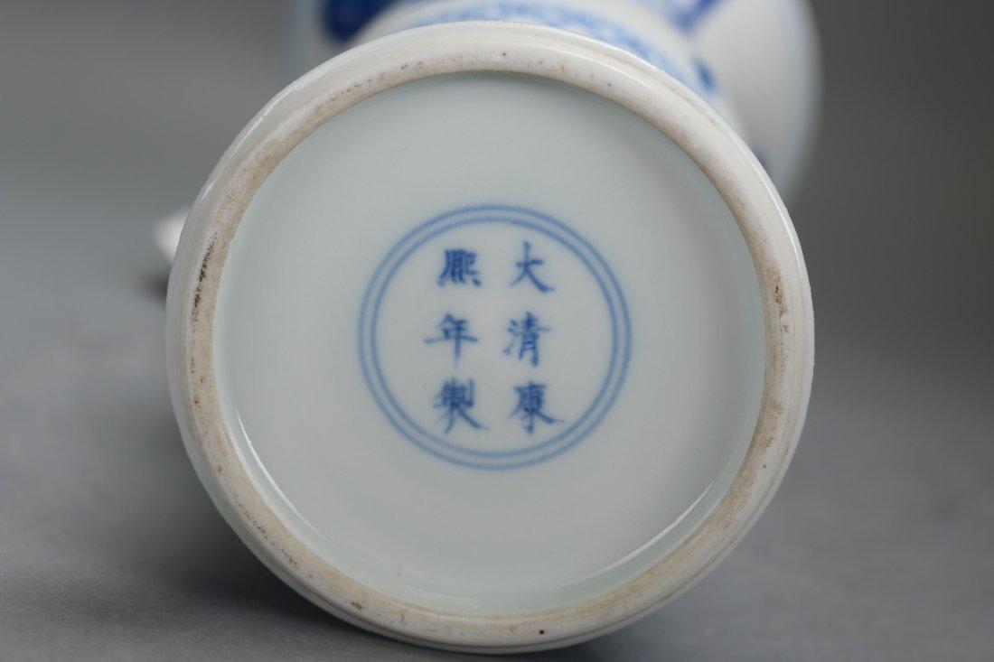 Chinese blue and white glazed gu-form vase,Qing dynasty - 8