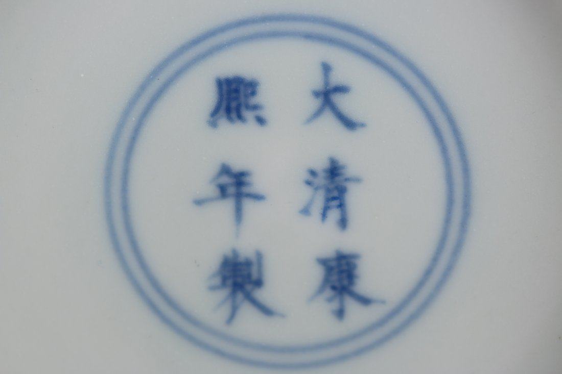 Chinese blue and white glazed gu-form vase,Qing dynasty - 9