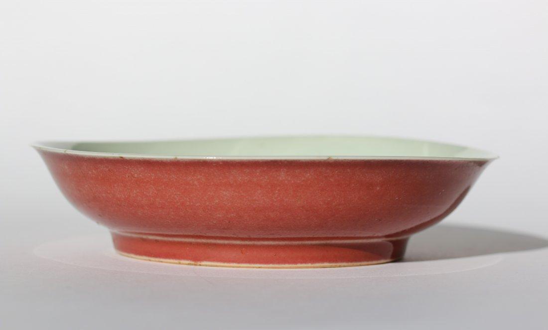 A langyao glazed deep dish,Yongzheng period