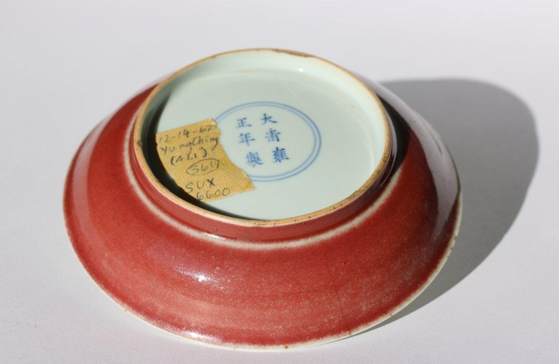 A langyao glazed deep dish,Yongzheng period - 2