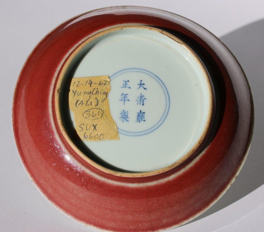 A langyao glazed deep dish,Yongzheng period - 3