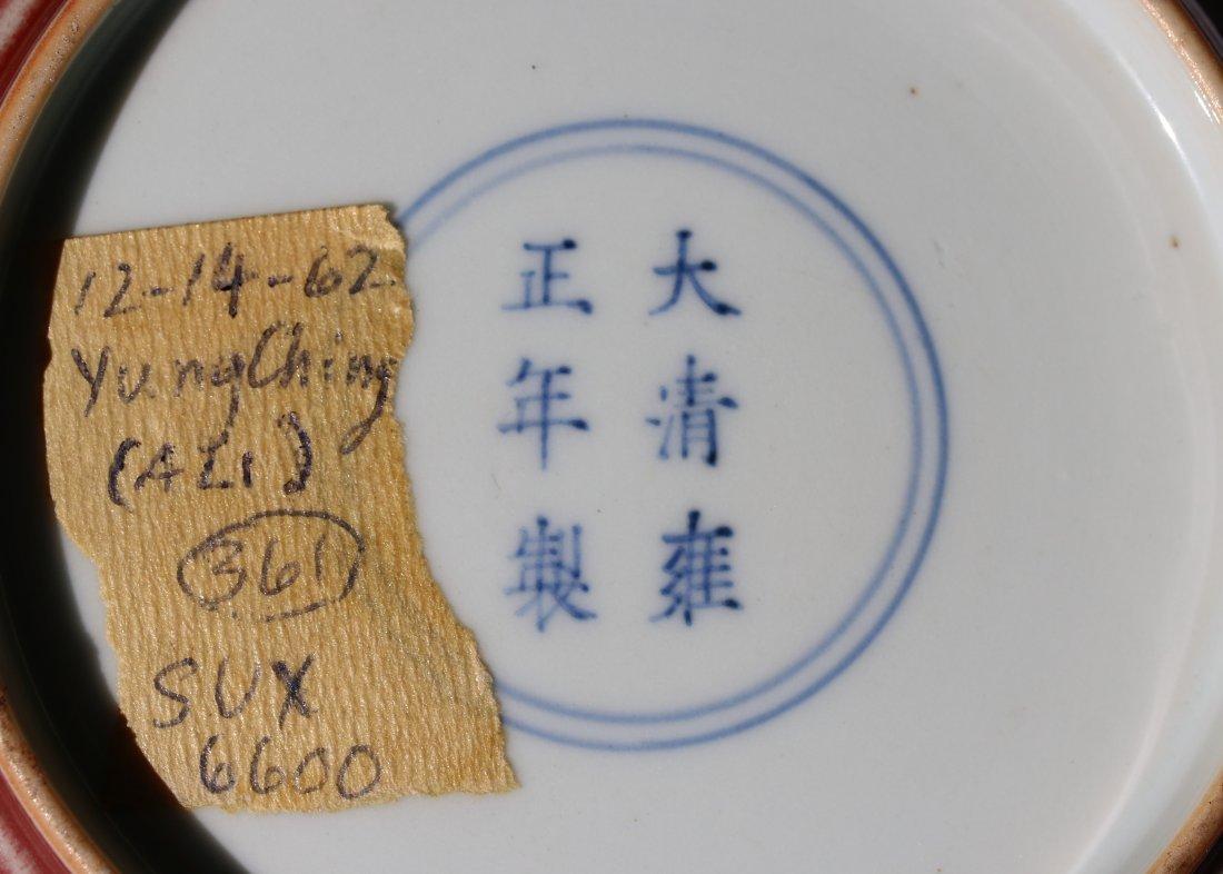 A langyao glazed deep dish,Yongzheng period - 4