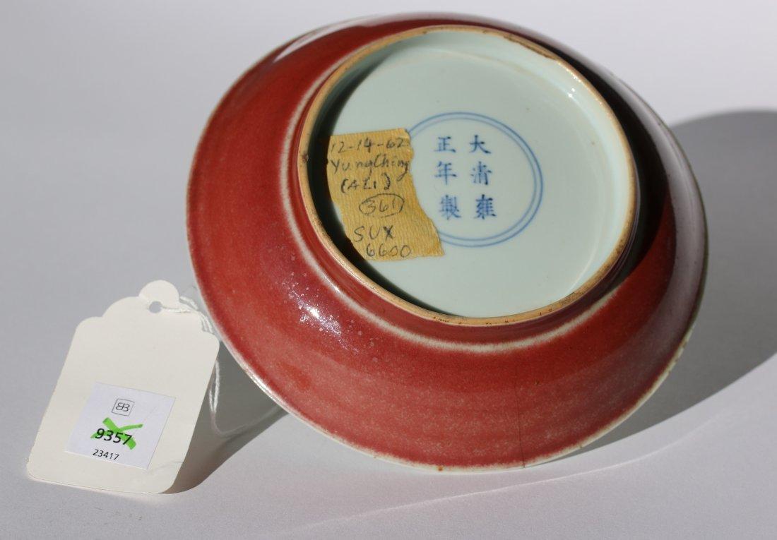 A langyao glazed deep dish,Yongzheng period - 5